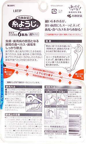 小林製薬の糸ようじフロス&ピックデンタルフロス60本(やわらか歯間ブラシ試供品付き)
