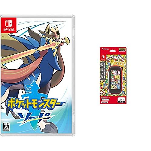 ポケットモンスター ソード -Switch +【任天堂ライセンス商品】Nintendo Switch Lite専用スマートポーチEVA ポケットモンスター コミック