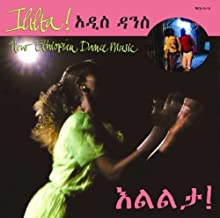Ililta: New Ethiopian Dance Music / Various