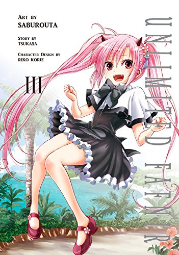 Unlimited Fafnir Vol. 3 (English Edition)