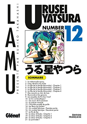 Urusei Yatsura - Tome 12