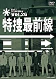 BEST SELECTION VOL.26【DVD】