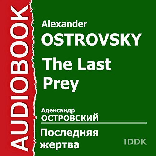 The Last Prey [Russian Edition] cover art