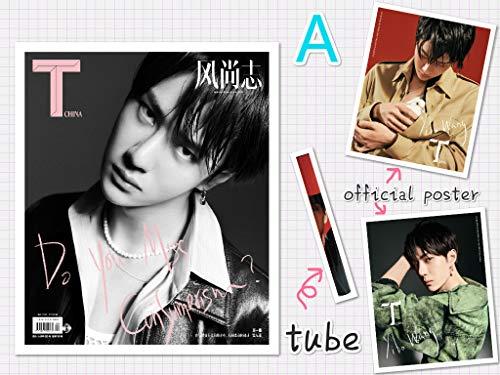 Zhu Yilong T China magazine May 2020 A + 2 Official Posters (Tube)