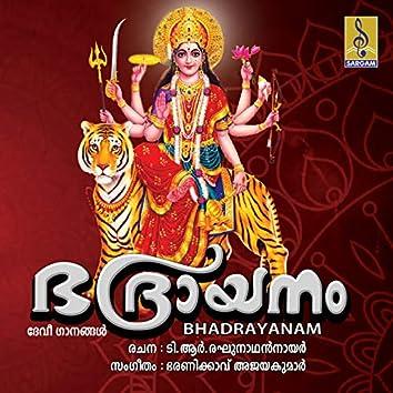 Bhadrayanam