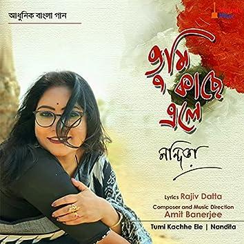 Tumi Kachhe Ele - Single