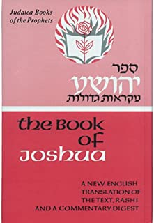 Book of Joshua: A New English Translation of the Text and Rashi, With a Commentary Digest = Sefer Yehoshua (Judaica Books of the Prophets) (English and Hebrew Edition)