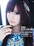 喜多村英梨 STARTING STORY LIVE TOUR 2013 Blu-ray