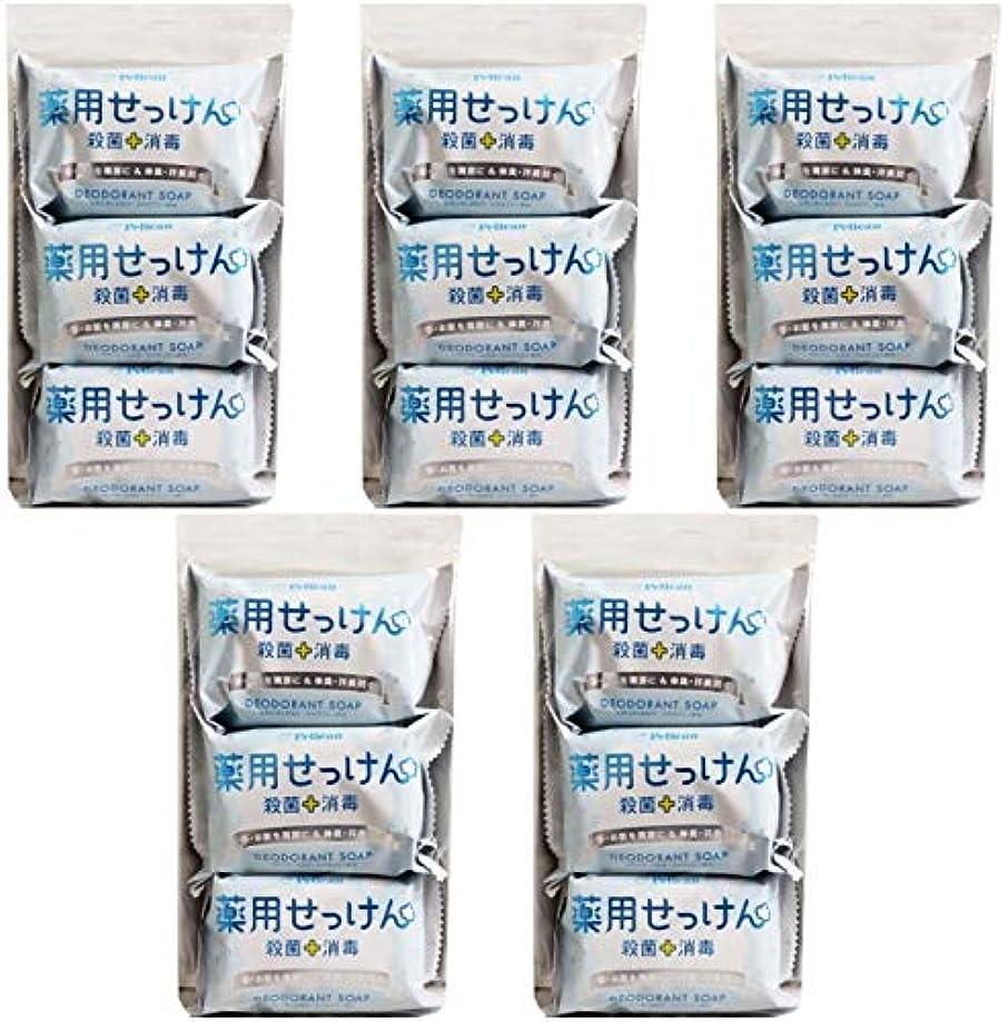 不健全頭引用【まとめ買い】ペリカン石鹸 薬用せっけん 85g×3個【×5個】