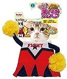 ペティオ 猫用変身着ぐるみウェア チアリーダー 1個