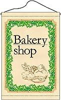 Bakery shop 店内タペストリー No.1745(受注生産)