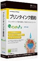 SoftBank SELECTION エコインクセーブ