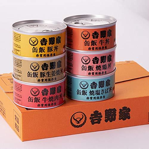 吉野家 [缶飯6種バラエティセット/吉野家オリジナルギフトダンボール版]非常食 保存食 防災食 缶詰 /常温便