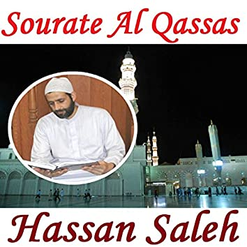 Sourate Al Qassas (Quran)