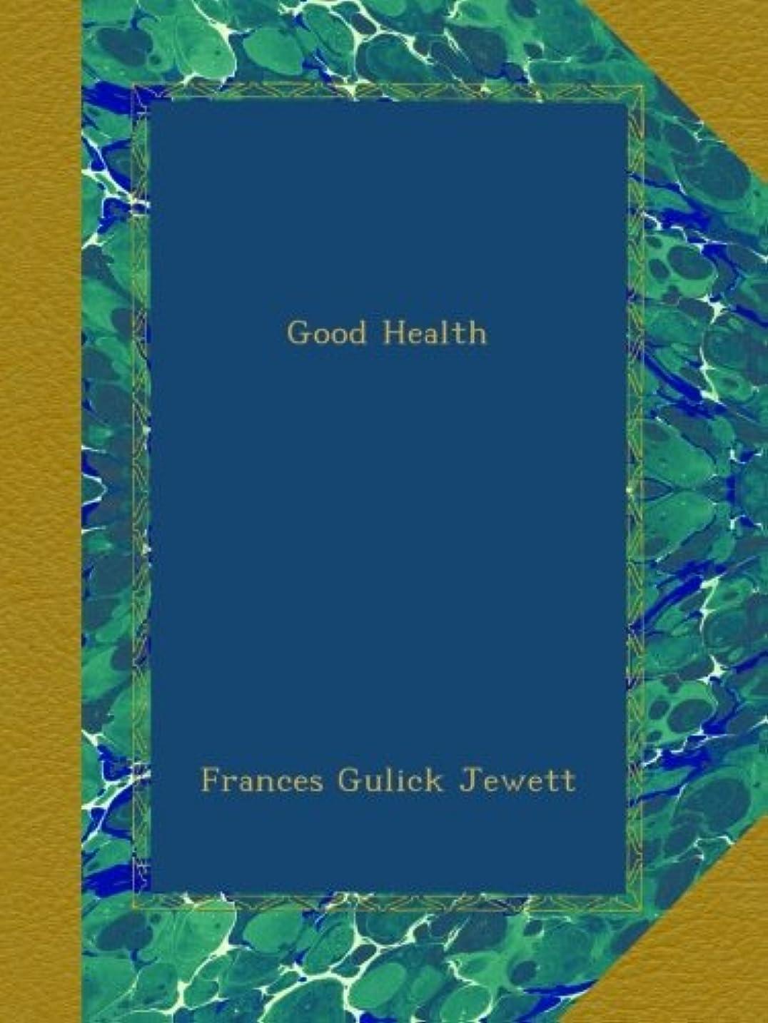 胴体カーペット大使Good Health