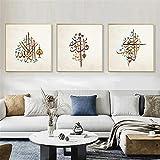 Islamische arabische Kalligraphie Koran Vintage Poster und