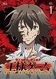 王様ゲーム The Animation Vol.1[Blu-ray/ブルーレイ]