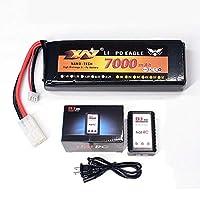 Henglongリモートコントロールタンクモデルバッテリー7.4V2S大容量リチウムバッテリー(1800/4200/5200/7000 mA)USB充電ケーブルB3バランス充電器 (7.4V7000mAh-A)
