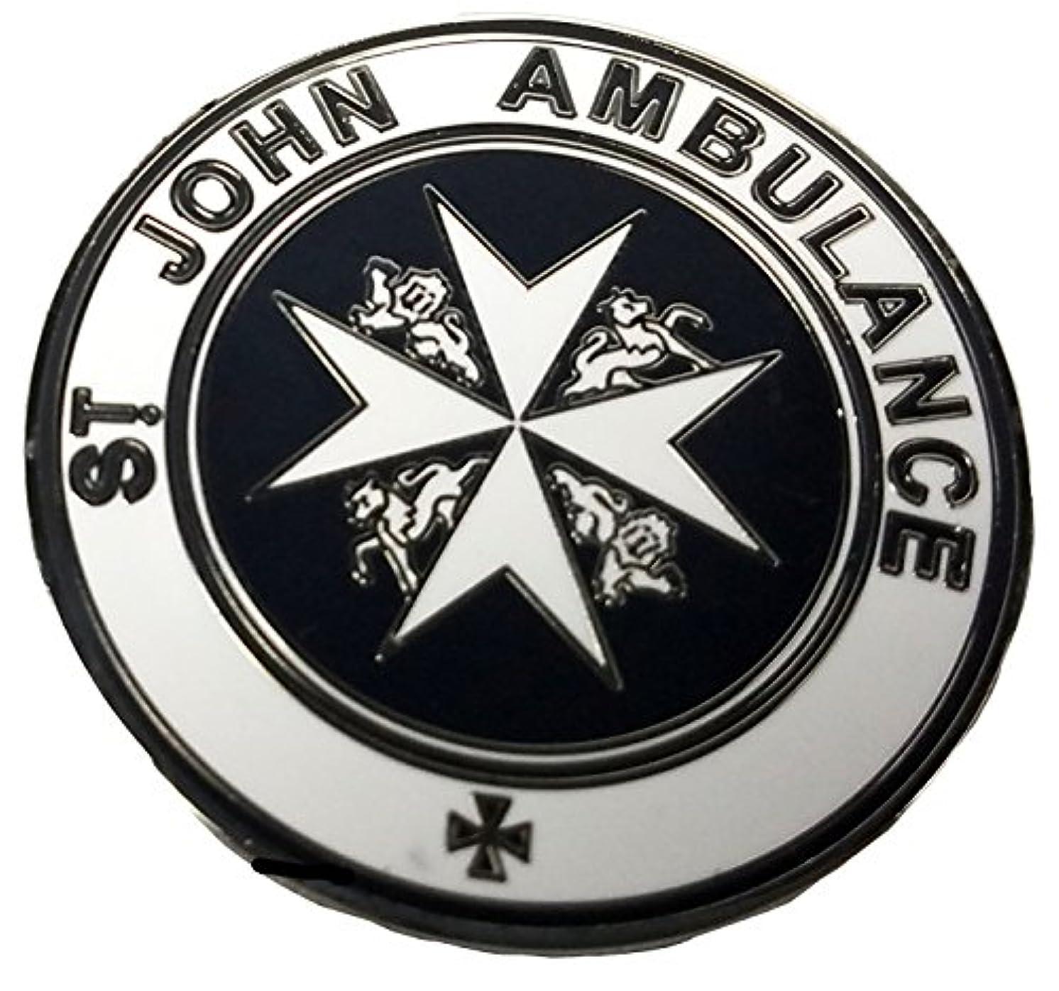 St John Ambulance Tardis - Doctor Who Metal Lapel Pin Badge