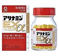 【第3類医薬品】アリナミンEXプラスα 180錠 ×2