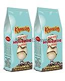 Kahlua - Mudslide Gourmet Ground Coffee (2 bags/10oz each)