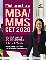 Maharashtra CET-MBA 2020 with Solved Papers & Mock Papers (Old Edition)