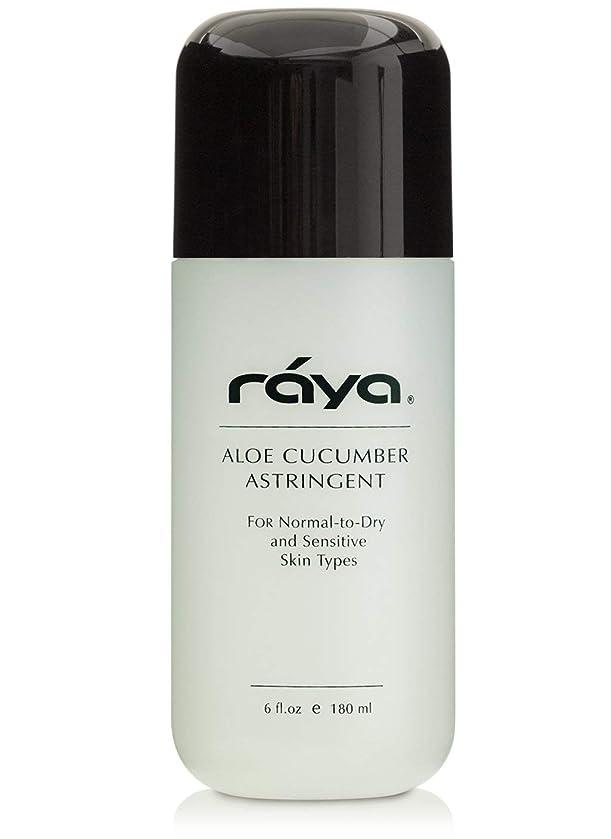 占める接続無力Raya アロエキュウリ渋(202)|ジェントル毛穴引き締めや乾燥肌や敏感肌のための顔面用トナーをスムージング| |絞り込み、クール、そして真実を支援しますメイクアップの前に使用された場合コンプレクションをなめらかに