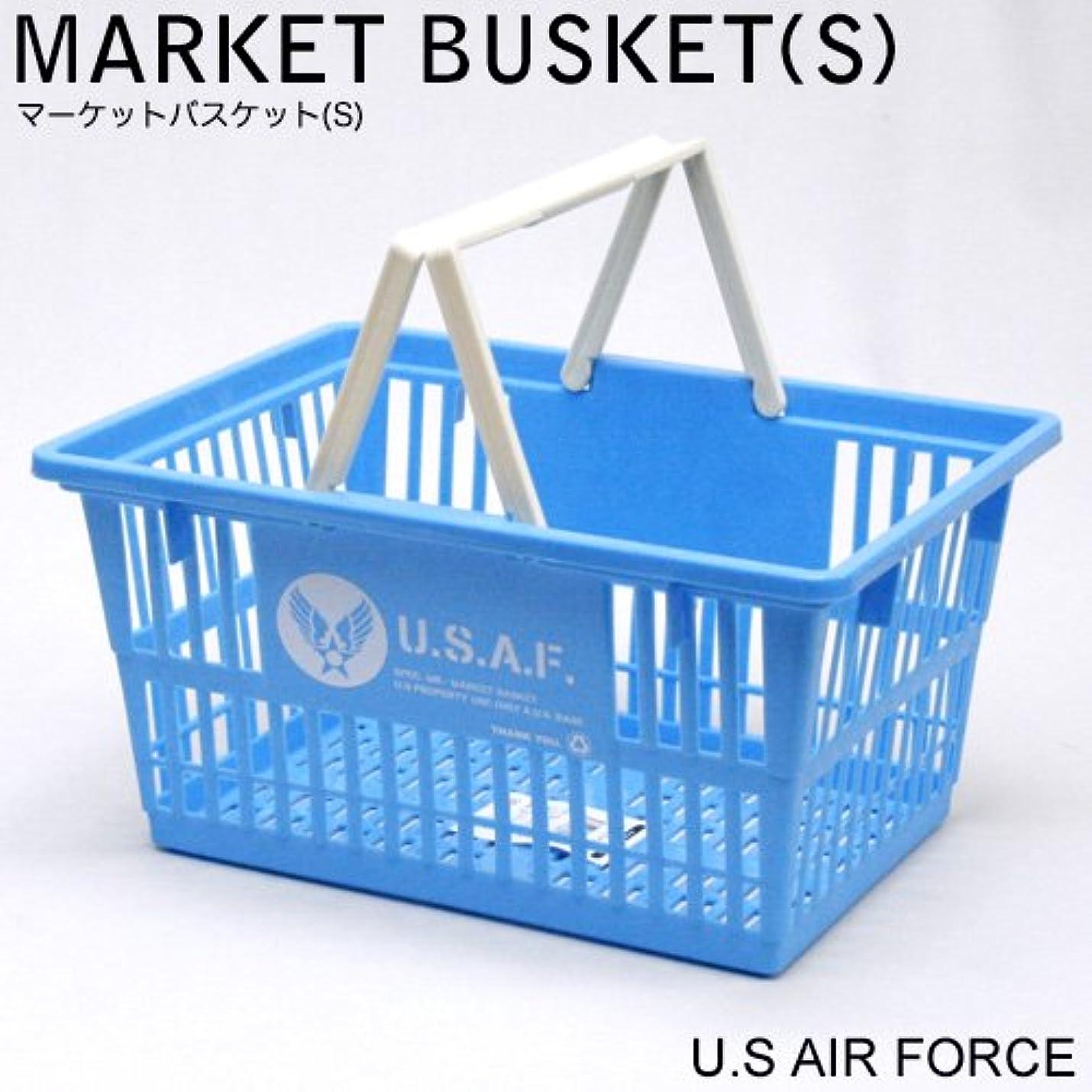 以前は米国抑圧するアメリカンデザインが映えるショッピングバスケット。マーケットバスケット Sサイズ <U.S.AIR FORCE>