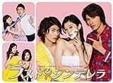 ラスト・シンデレラ DVD-BOX[PCBC-61713][DVD]