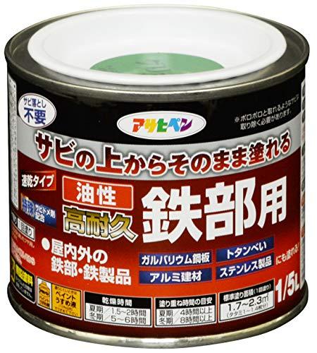アサヒペン 油性高耐久鉄部用 グリーン 1/5L