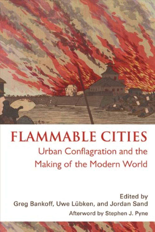 フェードアウトモスク自分の力ですべてをするFlammable Cities: Urban Conflagration and the Making of the Modern World (English Edition)