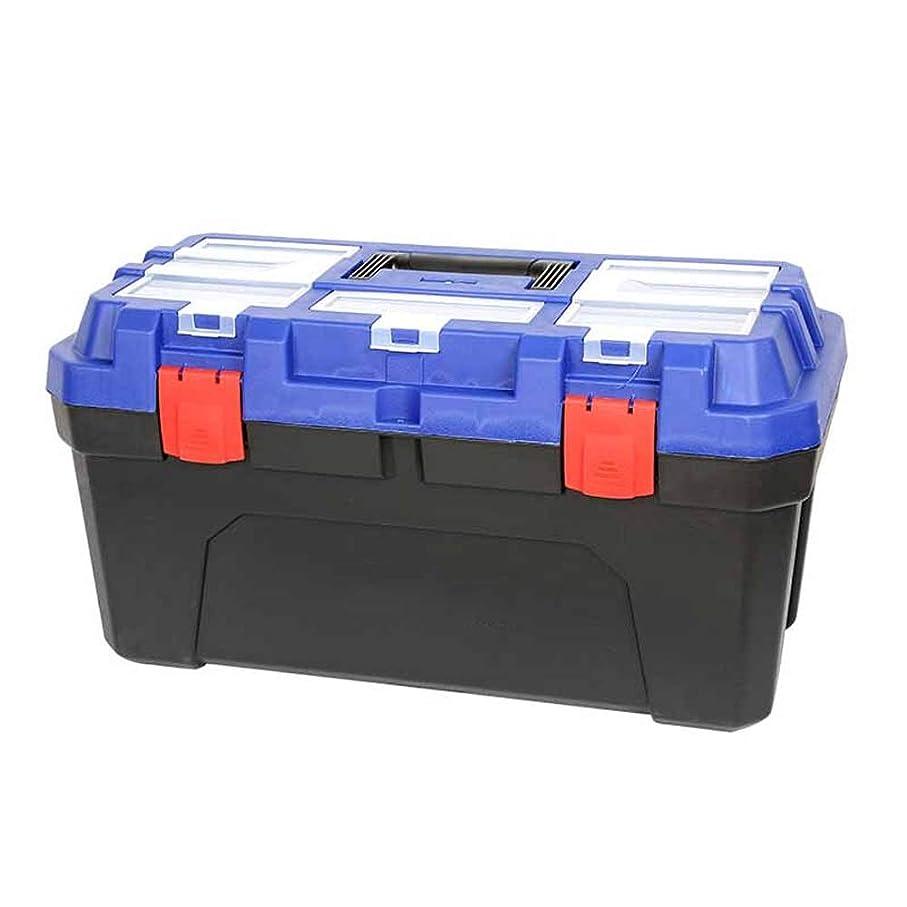 暴力誘惑するウッズChenCheng 道具箱 - 収納補修用具釣り道具牽引工芸品および部品PP補強材大収納ボックス道具箱 ツールボックスストレージと組織 (Size : C)