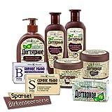 8 Teile Birkenteer PFLEGESET Shampoo + Seifen für Haar und Körper + Flüssige Seife + Duschgel +...