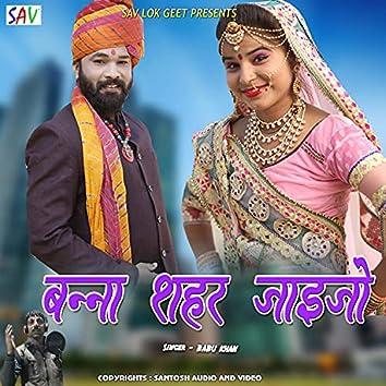 Banna Shaher Jayijo