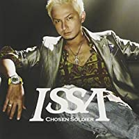 Chosen Soldier by Issa (2007-10-17)