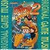魔法陣グルグル2 オリジナル・ゲーム・ミュージック