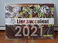 2021 カレンダー 卓上カレンダー 多肉植物