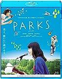 PARKS パークス[Blu-ray/ブルーレイ]