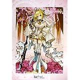 一番くじONLINE Fate/Grand Order ゆく年くる年1stメモリー C賞 ビジュアライズボードC セイバー/ネロ・クラウディウス[ブライド] 単品