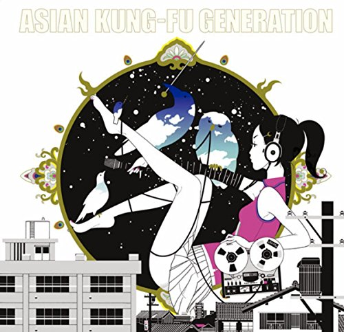 ソルファ / ASIAN KUNG-FU GENERATION