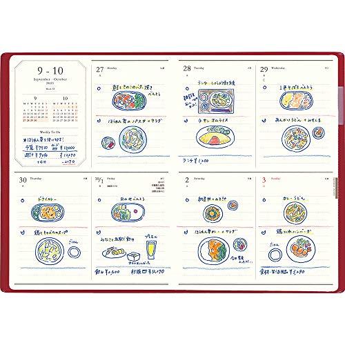 エルコミューンマトカ手帳2021年1月始まりB6ウィークリーブロックユニゾングレーワインDR-WK-234