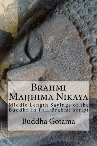 Brahmi Majjhima Nikaya: Middle Length Sayings of the Buddha in Pali Brahmi script (Pali Edition)