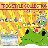 ガシャポン FROG STYLE フロッグスタイルコレクション ~'06サマーVer.~ 全12種セット