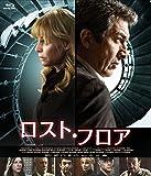 ロスト・フロア[Blu-ray/ブルーレイ]