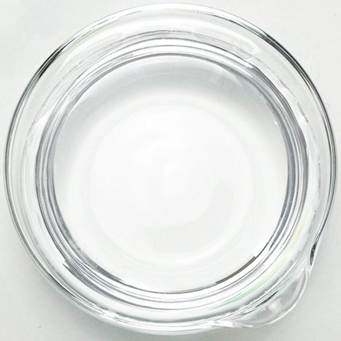 シャックル衣装ペルメル濃グリセリン[植物性] 500ml 【手作り石鹸/手作りコスメ】