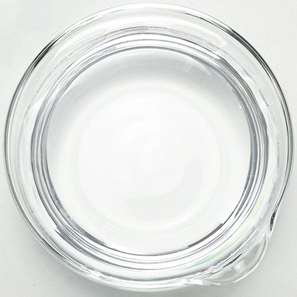 光のロープ文化濃グリセリン[植物性] 500ml 【手作り石鹸/手作りコスメ】