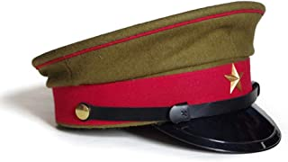 Japan Army Officer Hat-WWII WW2 Japanese Military Cap with Badge