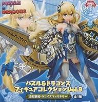 パズル&ドラゴンズ フィギュアコレクション Vol.9 蒼翔麗姫・グレイスヴァルキリー