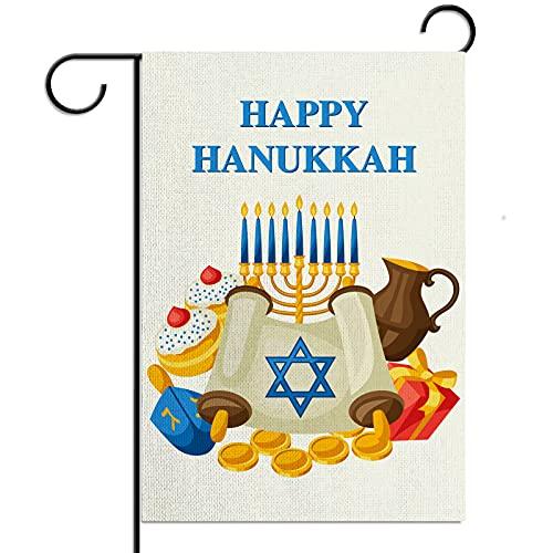 Jiudungs Hanukkah Garden Flag 12.5×18'' Hanukkah Outdoor Yard Lawn Decor Jewish Chanukkah Holiday Celebration Festival Decoration and Supplies for Home