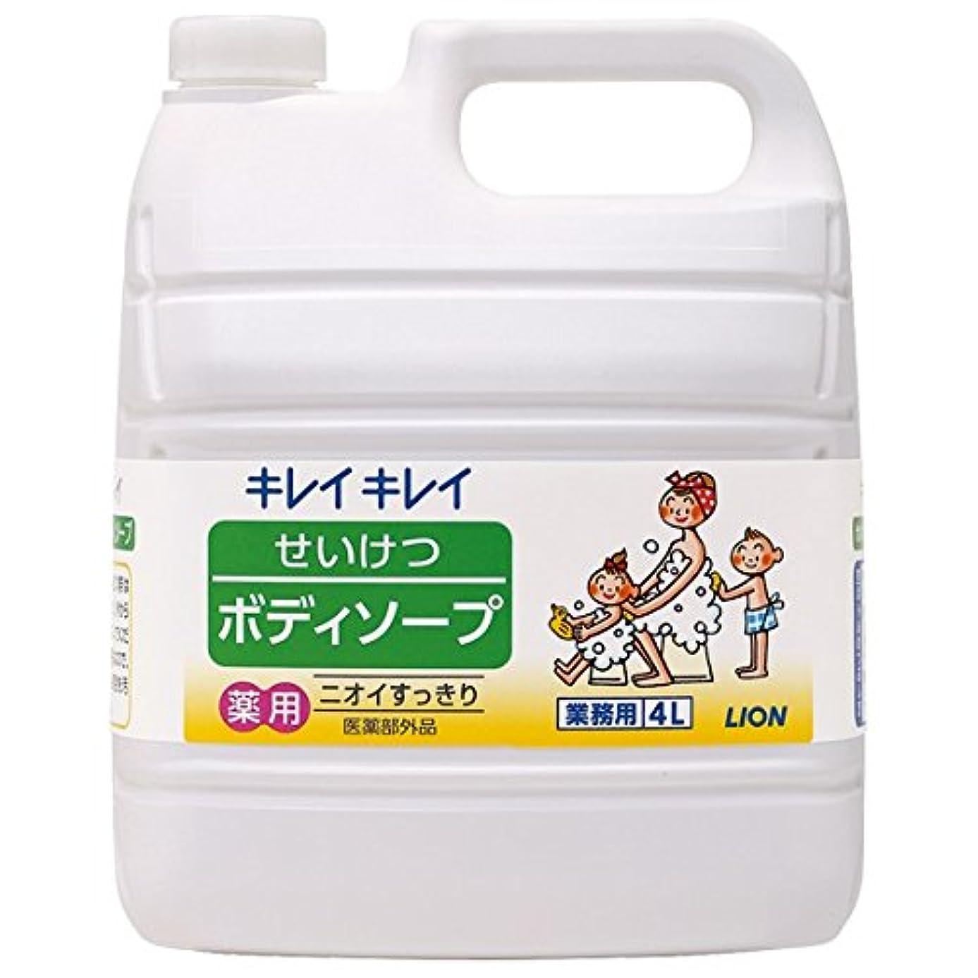農業拘束ランチョンライオン キレイキレイ せいけつボディソープ さわやかなレモン&オレンジの香り 業務用 4L×3本
